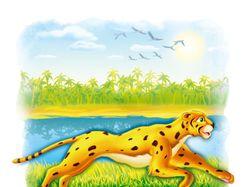 «Африка»_d1 - детск. литература