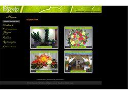Сайт компании Fortunella - флористика, дизайн