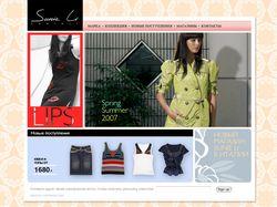 Сеть магазинов дизайнерской одежды Sunie Li