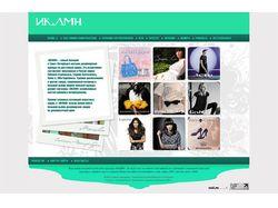 Сеть магазинов модной женской одежды ИКЛМН