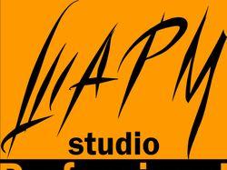 Логотип для парикмахерской ШАРМ