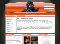 Дизайе сайта контры