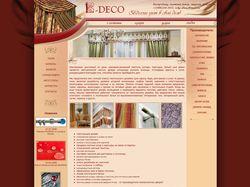 """Компания """"L_DECO""""-текстиль, аксессуары"""