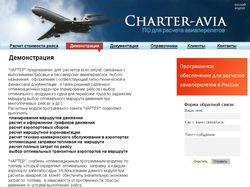 Charter-avia