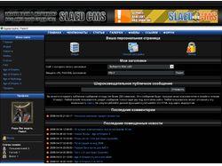 Сайт про киберспорт