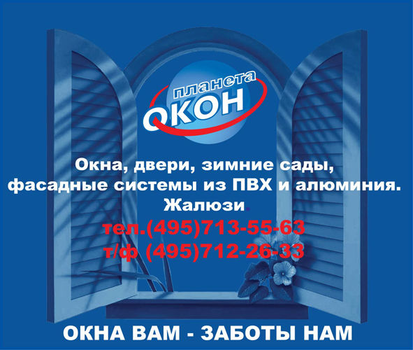 Рекламный модуль в газету - Работа 35 - Портфолио фрилансера Анастасия Р. (stasi)