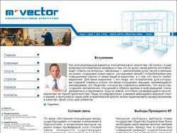M-vector