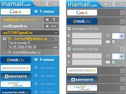 Разработка интерфейса ПО по PSD