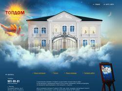 Сайт для VIP-клиентов компании