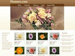 On-line магазин по продаже цветов