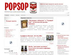 Popsop