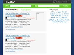 Сайт для продажи муз.инструментов