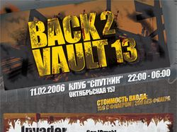 Events > Back 2 Vault 13