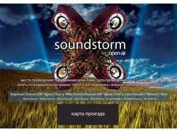 Events > Soundstorm Open-air
