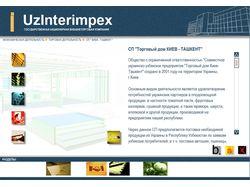Презентация компании Uzinterimpex