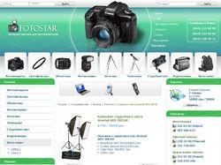 Дизайн интернет-магазина fotostar.com.ua