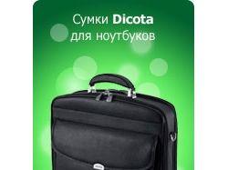 Gif баннер 1 для it-trade.kiev.ua