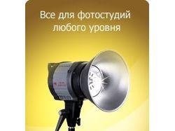 Gif баннер 2 для it-trade.kiev.ua