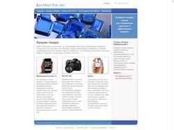Сайт выбора лучших товаров