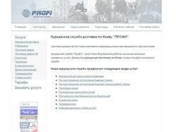 profi.com.ua