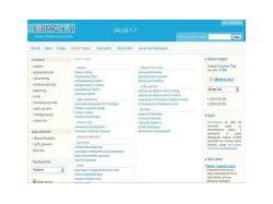 Интернет-магазин систем отопления и водоснабжения.