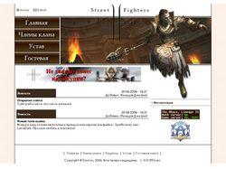 Сайт клана онлайн-игры LineAge
