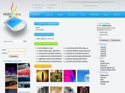 Сайт под ключ - мобильный контент