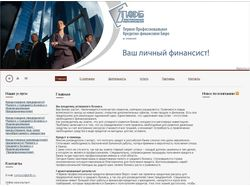 Создание сайта на Joomla из html шаблона