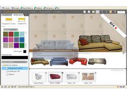 Модуль подбора цвета мебели, стен комнат