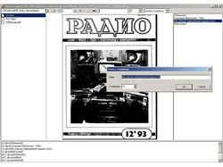 Вьювер DJVU и PDF