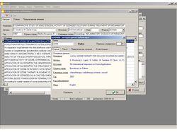 Информационная система врача-озонотерапевта