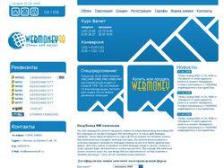 Верстка сайта для Webmoney обменника (DLE)