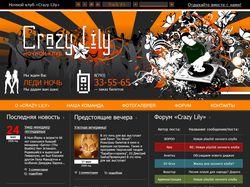 Сайт под ключ Ночной клуб «Crazy Lily»