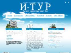 Дизайн сайта Санаторно-оздоровительная фирма