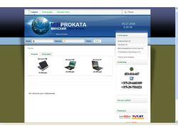 Сайт каталог на Joomla 1.0.15