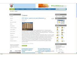 Сайт портал города. на Joomla 1.0.15