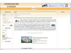 Сайт о строительстве и ремонте на Joomla 1.0.15