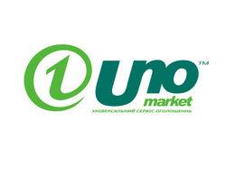 """Uno Market"". (UA)"