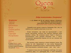 Личный веб-сайт Koroleva.Org