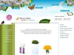 Цветочный салон Фито-Лайн