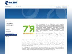 Группа компаний RESMI