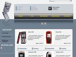 Интернет-магазин мобильных тел