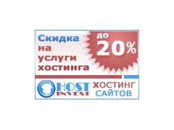 Host-invest.ru