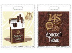 """Пакет """"Донской табак"""""""