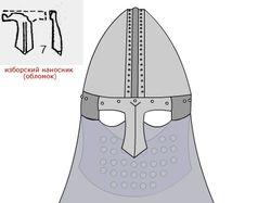 экскиз шлема
