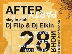"Реклама на вечеринку 28.06.08 ""After party"""