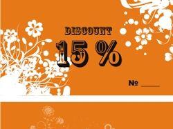 Art кафе INDIGO - визитка
