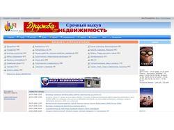 Iluki - городской бизнес-портал