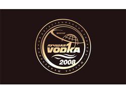 """Логотип - медаль """"Лучшая водка 2008"""""""