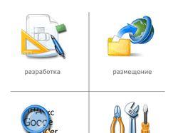 иконки для IMART.ru